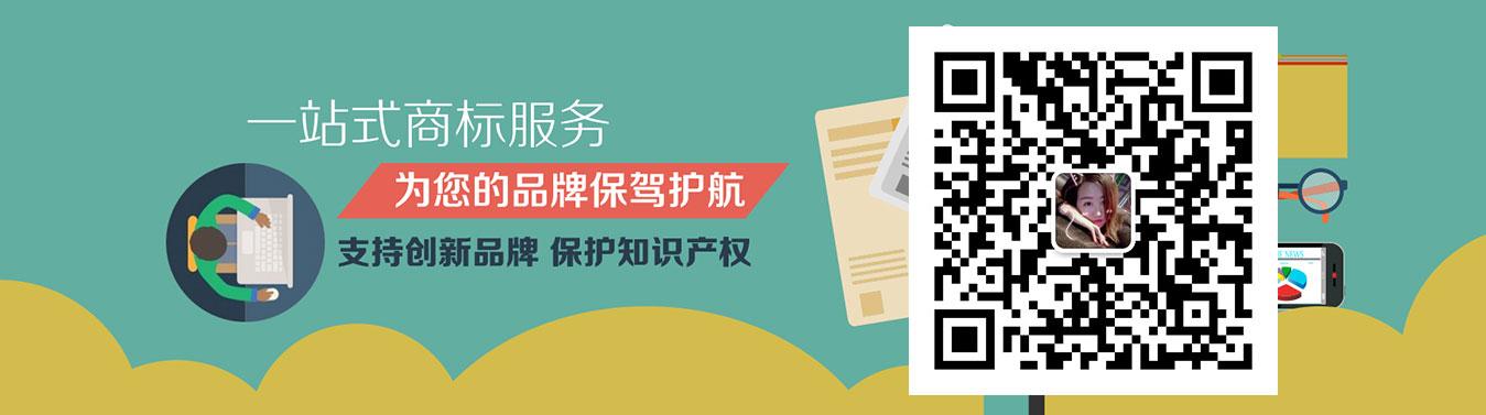 杭州商标注册保护您的知识产权