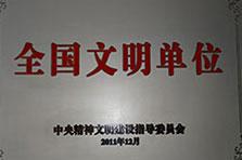 杭州商标注册资质